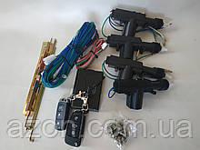 Центральний замок комплект PULSO DL-32012 2пульта/ викидний ключключ