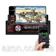 Бездисковый MP3/SD/USB/FM проигрователь CYCLON 2001 BA BT