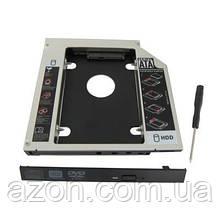 Фрейм-переходник Maiwo NSTOR-9 9.5 mm (NSTOR-9)