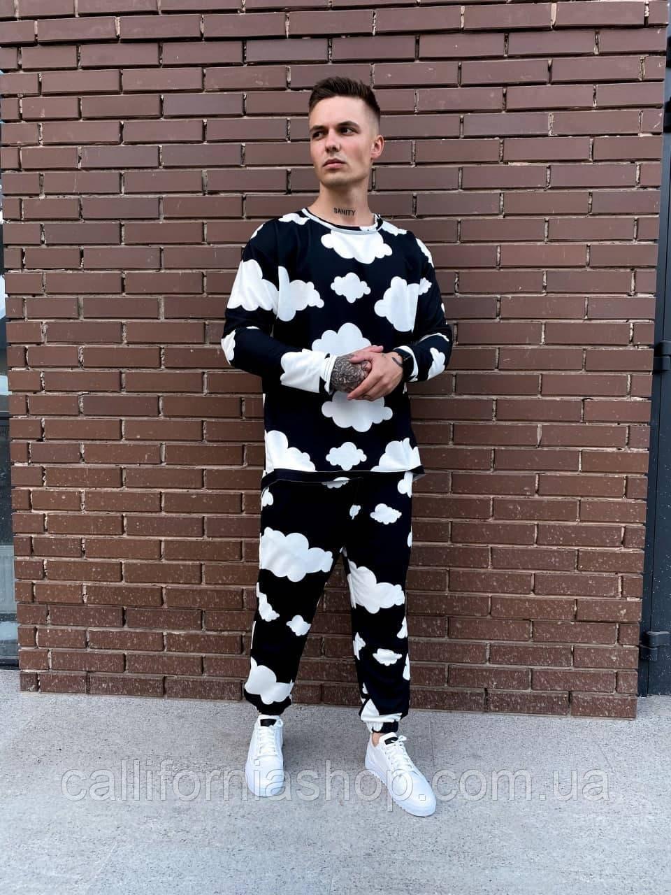 Костюм чоловічий спортивний чорний світшот штани з хмарами оригінальний