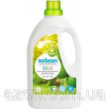 Гель для прання Sodasan Color 1,5 л (4019886015066)