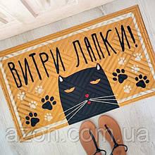 Дверний килимок Вітрі лапки Котик