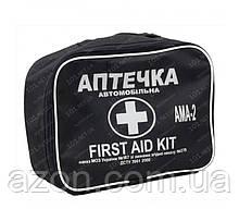 Аптечка АМА-2 АВТОБУС на 18человек с охлажд. контейнером в СУМКЕ