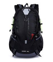 Рюкзак туристичний xs2586 чорний, 40 л