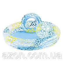 Дитячий надувний басейн Intex 59460 + коло + м'яч