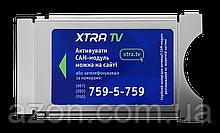 Xtra TV CAM модуль CI+ Verimatrix для постоянных клиентов
