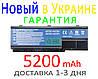 Аккумулятор батарея Acer 8530 8730 8735 G Z ZG