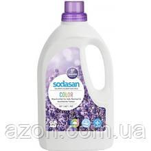 Гель для прання Sodasan Color Lavender 1.5 л (4019886015097)