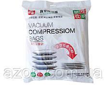 Вакуумні пакети для одягу R26107 з насосом, 8 шт