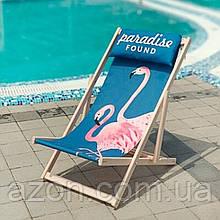 Шезлонг складаний для пляжу Рожеві Фламінго