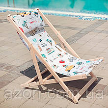 Шезлонг складаний для пляжу,басейну Travel