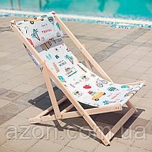 Шезлонг складной для пляжа,бассейна Travel