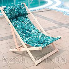 Шезлонг складаний для пляжу і басейну Листя