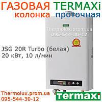 Газовая колонка Termaxi турбо - JSG20R - 10л/мин - бездымоходная, фото 1
