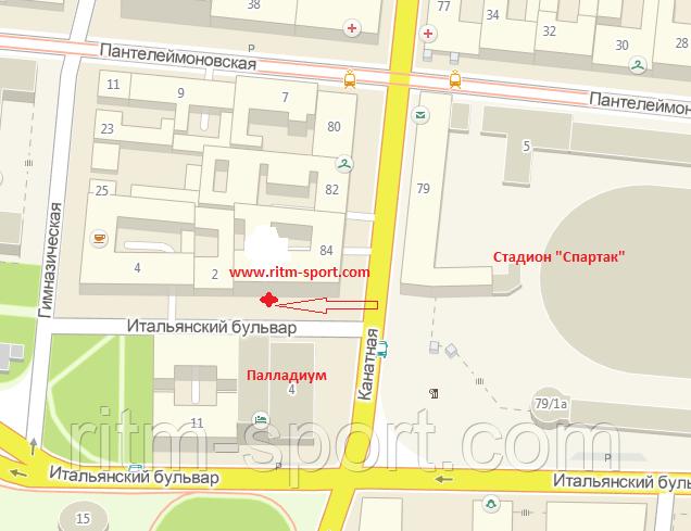 """Купить защиту для тхеквондо в Одессе! Интернет-магазин """"Ритм"""""""