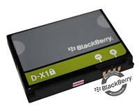 Аккумулятор для BlackBerry Jupiter 9330 (D-X1)