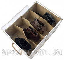 Органайзер для взуття на 4 пар (бежевий)