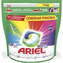 Капсулы для стирки Ariel Pods Все-в-1 Color 45 шт. (8001841456096)