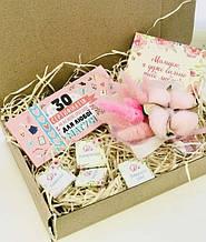 Подарочный набор для Мамы 30 желаний