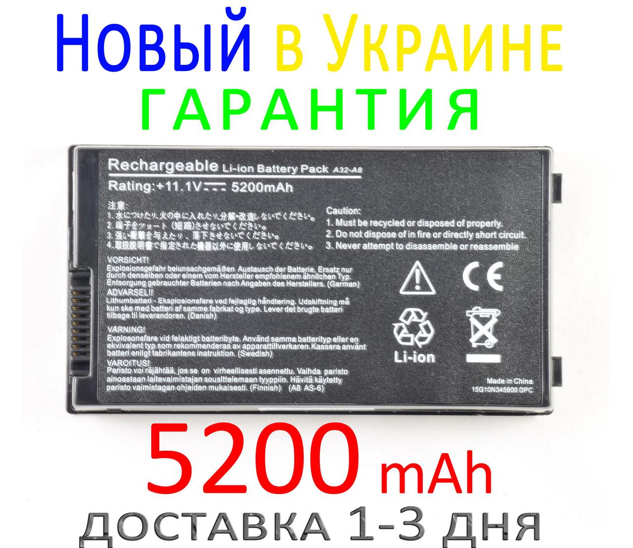 Аккумулятор батарея Asus A8 Sc Se Sr Tc Tm Z