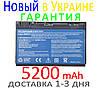 Аккумулятор батарея Acer 5220 5230 5310 5320 G