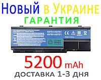 Аккумулятор батарея Acer Extensa 7630 G