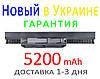 Аккумулятор батарея Asus A43 B BY F J JA JB JC