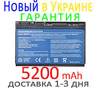 Аккумулятор батарея Acer 5420 5430 5610 5620G Z