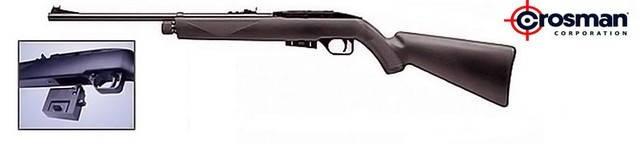Пневматическая винтовка Crosman Repeat Air 1077, фото 2