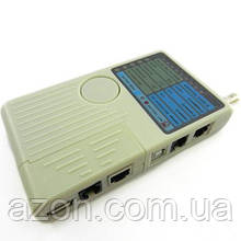 Тестер кабельний RJ-45/RJ-12/RJ-11/BNC/USB Merlion (NT-T040)