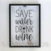 Копилка для винных пробок Береги воду,пей вино