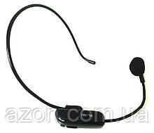 Мікрофон головний Shure WL-183 7058