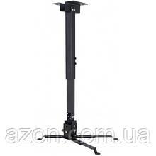 Кронштейн проектора Charmount PRB63-100 Black