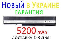 Аккумулятор батарея Asus X52 HD6000M K42JA