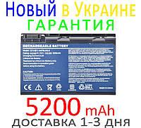 Аккумулятор батарея Acer 5510 2492 2493 4202
