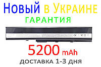 Аккумулятор батарея Asus K52 K52F K52J K52JB