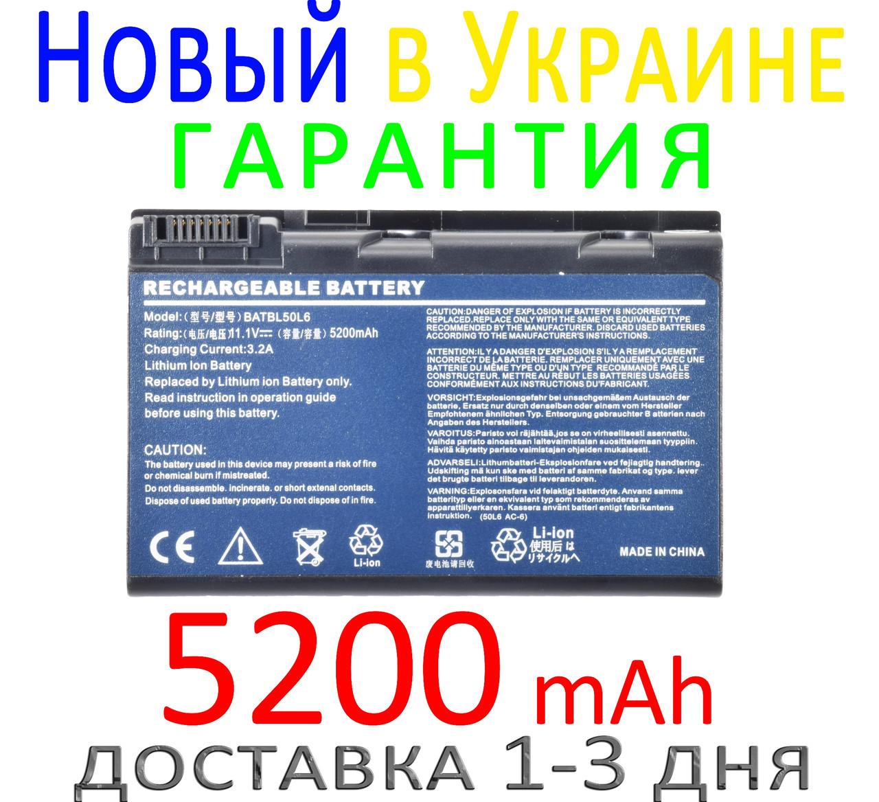 Аккумулятор батарея Acer 3650 3690 5100 5610