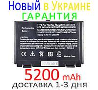 Аккумулятор батарея Asus K70 IJ IO X50 X65 X70