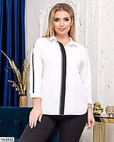 Блуза сорочка жіноча ділова класична біла з чорними вставками р-ри 42-48 арт. 327