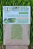 Сухой сок ростков пшеницы, 10 г