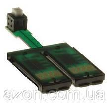 Чип для картриджа СНПЧ Epson K101/K201/K301, планка WWM (CH.0252)