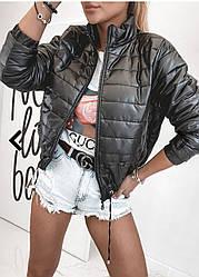 Стильная женская ветровка куртка демисезонная черная 42 44 46 48  размеры  Новинка 2021 Одесса 7 км