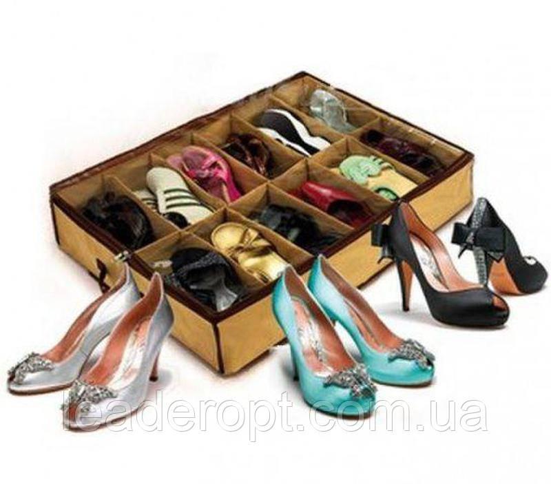 [ОПТ] Органайзер обувной коробка для хранения обуви на 12 пар с прозрачной крышкой на замке Shoes Under