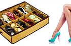 [ОПТ] Органайзер обувной коробка для хранения обуви на 12 пар с прозрачной крышкой на замке Shoes Under, фото 2