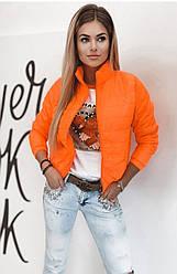 Стильная женская ветровка куртка демисезонная оранжевая 42 44 46 48  размеры  Новинка 2021 Одесса 7 км