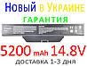 Аккумулятор батарея HP COMPAQ 550 610 Business Notebook 6720s 6720s/CT 6730s 6730s/CT 6735s 6820s 6830s 14.8V