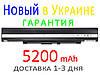 Аккумулятор батарея ASUS UL50 VG VT UL80 J JT