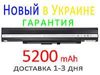 Аккумулятор батарея ASUS UL80 AG VT VS U30 J Jc