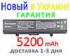 Аккумулятор батарея DELL 1546 Vostro 500