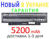 Аккумулятор батарея DELL 13R 14R 15R 17R